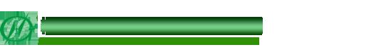 榆林環境保護工程有限責任公司