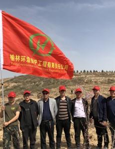 中華人民共和國環境影響評價法